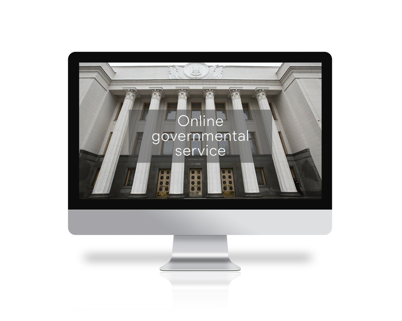 online-governmental-service